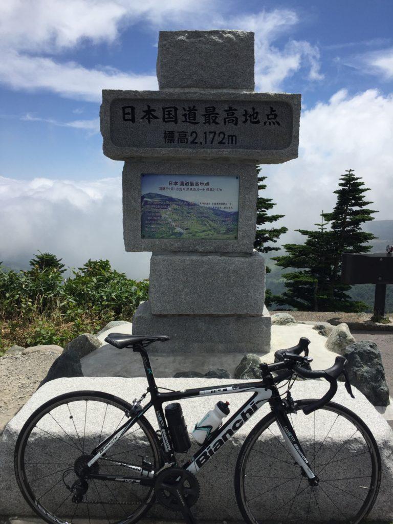 渋峠の頂上