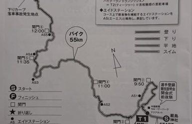 宮トラのコース図